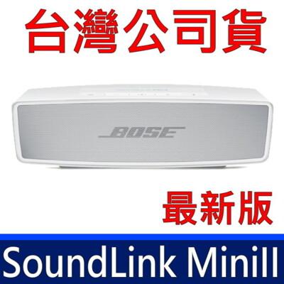 台灣原廠 公司貨 BOSE 原廠 SOUNDLINK MINI 2 迷你全音域藍牙揚聲器 二代 黑色 (9折)