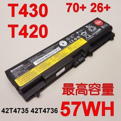 LENOVO T430 57WH 原廠電池 T410i T420 T420i T430i T520 (9.9折)