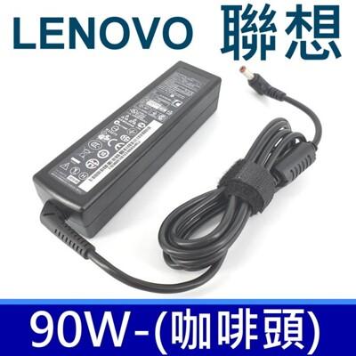 高品質 90W 變壓器 Z565 Z575 Z580 LENOVO 聯想 (9.4折)