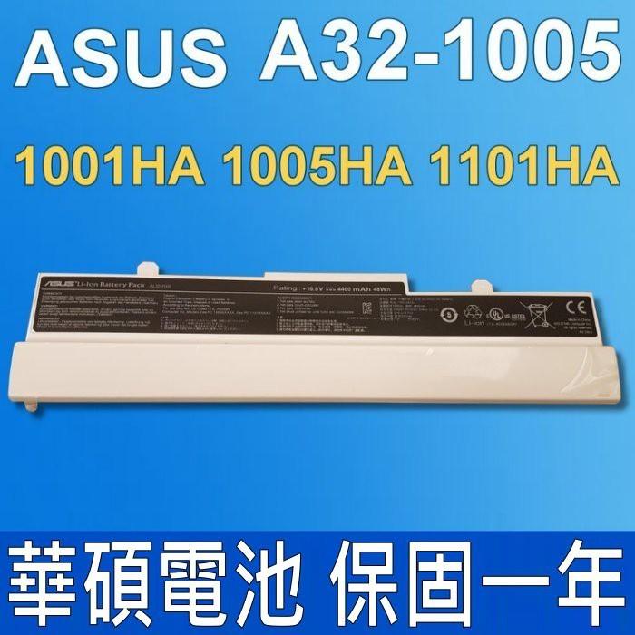 華碩 asus a32-1005 原廠電池 eeepc 1001ha 1001px 1005 100