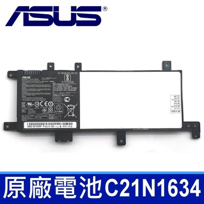 保三 ASUS C21N1634 原廠電池 X542 X542U R542 R542U (10折)