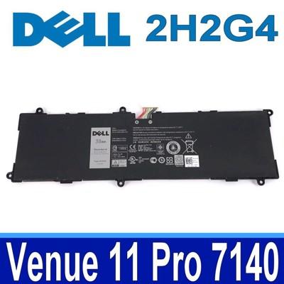 戴爾 DELL 2H2G4 原廠電池 38Wh 7.4V Venue 11 Pro 7140 HFR (9.2折)