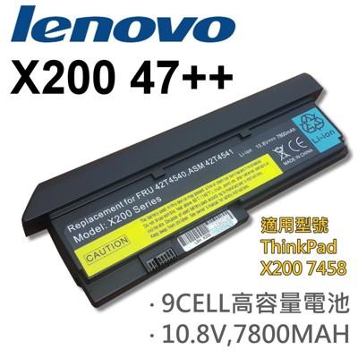 LENOVO 9芯 日系電芯 X200 47++ 電池 ThinkPad X200 7458 (9.2折)