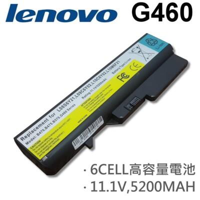 G460 日系電芯 電池 G560 G560-M278ZUK G560-M2792UK G560A (9.3折)