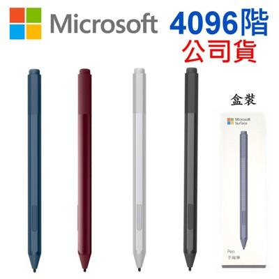Microsoft微軟 原廠盒裝 Surface Pen 微軟筆 手寫筆 觸控 (9折)