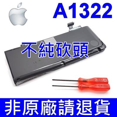 蘋果APPLE 原廠電池  原廠電池 適用 MacBook Pro 13吋 A1278 2009中 (9.5折)