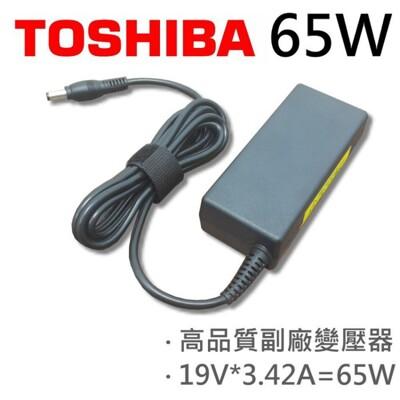 東芝 高品質 65W 變壓器 R850 R900 R930 Pro C650D Pro C660 (8.7折)
