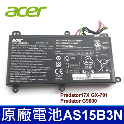 ACER AS15B3N 原廠電池 電競筆電 Predator17X GX-791 GX-791G (9.6折)