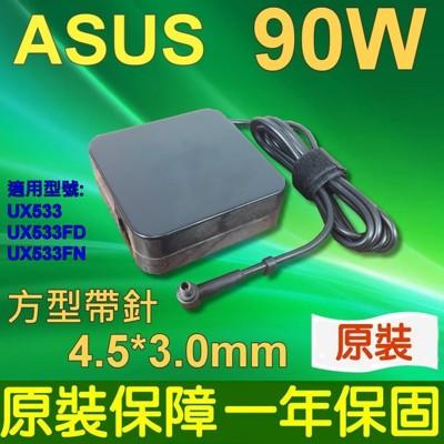 華碩 ASUS 19V 4.74A 90W 變壓器 充電器 UX533 UX533FD UX533F (9.3折)