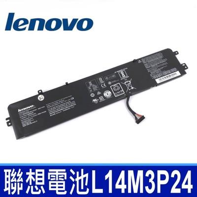 LENOVO L14M3P24 原廠電池 L14S3P24 Y520-15IKBN Y700-14I (9.5折)