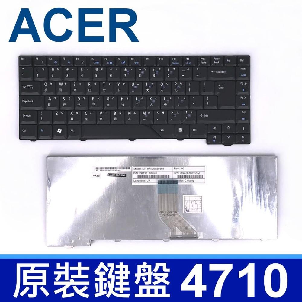 acer 4710 中文鍵盤 aspire 5930g 6920 6920g 6935 6935g