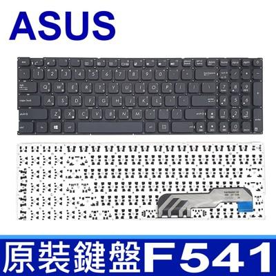 ASUS 華碩 X541 繁體中文 筆電 鍵盤 A541U F541U F541UJ K541U K (9.4折)