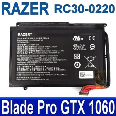 RAZER 雷蛇 RC30-0220 3芯 原廠電池 Blade Pro GTX 1060 11.4 (9.2折)