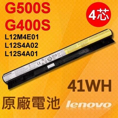 LENOVO G400S 黑色 原廠電池 G50-45 L12L4E01 L12M4E01 L (9.4折)