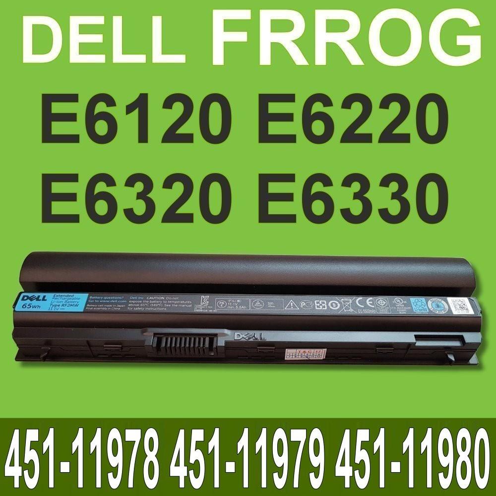 dell frrog 原廠電池 451-11978 451-11979 451-11980