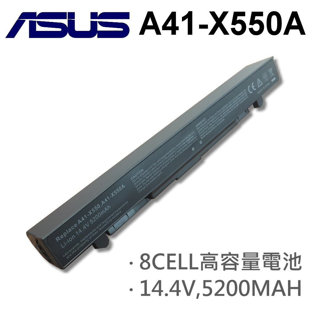 a41-x550a 日系電芯 電池 k450ve k550 k550c k550ca k550cc