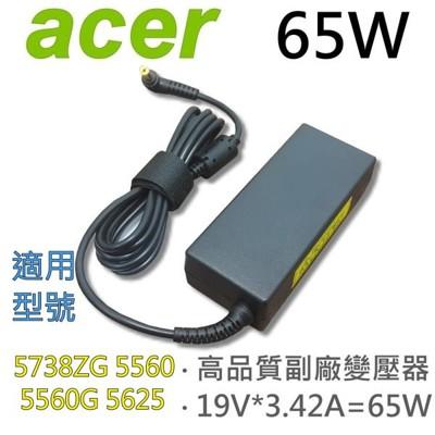 ACER 65W 變壓器 5738PG 5738PZG 5738Z 5738ZG 5560 5560 (8折)