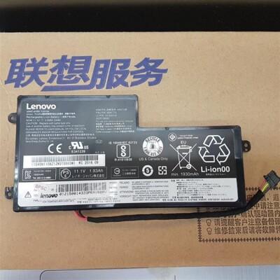 公司貨 LENOVO X240S 3芯 內置 原廠電池 X260 T440 T440S T450 (8.3折)