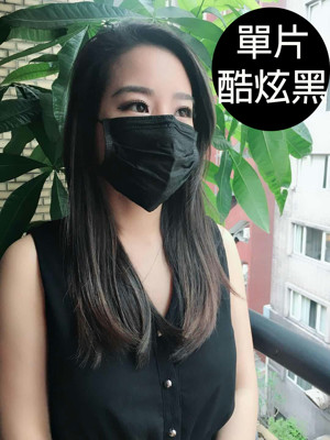 四層活性碳防護黑口罩(單片獨立包裝)(50片入) (0.4折)