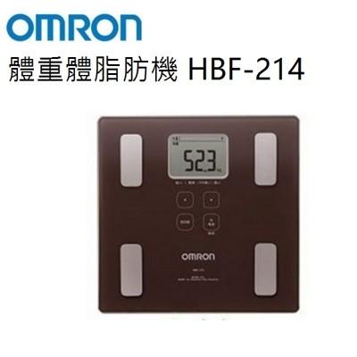 【OMRON 歐姆龍】體重體脂肪機 HBF-214 (7.3折)