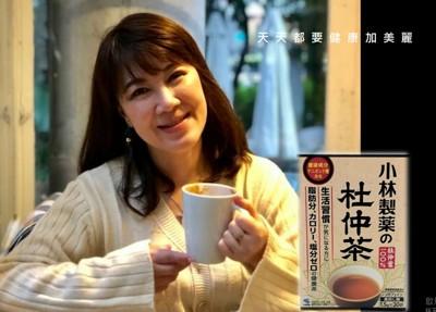 日本金賞大獎 小林製藥官方授權-杜仲茶包(1.5gX30包)2盒組 (3.2折)