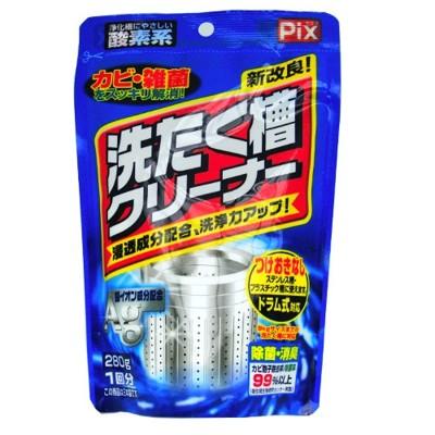 日本製銀離子新洗衣槽寶 (0.5折)