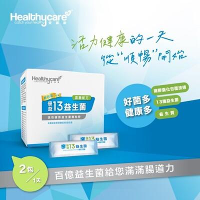 福爾AB 13益生菌 原愛喜康 (寡糖配方)2gX50包 (5.4折)