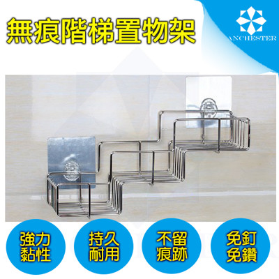 梯形置物架 無痕掛勾 304不鏽鋼 廚房料理架 無痕掛鉤黏鉤黏勾廚房掛勾掛鉤 (4.2折)