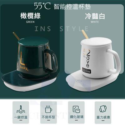 55度暖暖杯-杯墊 110V 恆溫杯墊 保温底座 恆溫底座 聖誕 禮物 保溫杯 馬克杯 加熱杯 (3.4折)