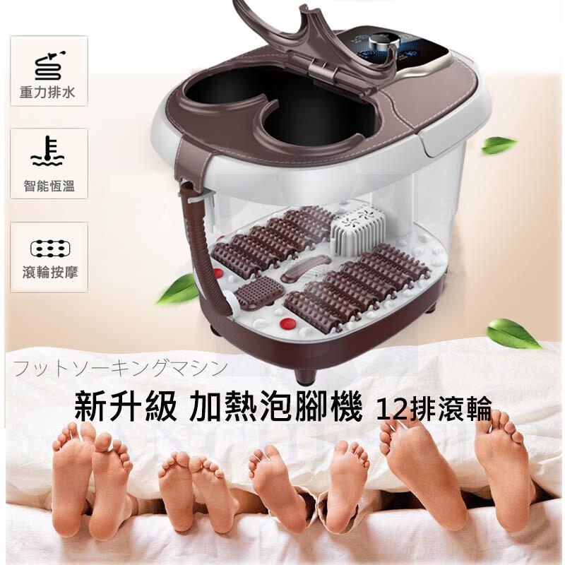 公司貨 保固一年 加熱式泡腳機 按摩足浴機 紅光加熱 智能恆溫 舒緩 泡腳桶 腳底按摩 足底 滾輪穴