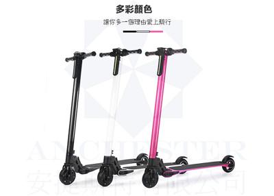 碳纖維電動滑板車 30公里版本 (9.5折)
