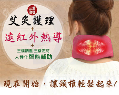 艾草護頸 usb蒸汽眼罩 熱敷眼罩 紓壓護頸  熱敷護頸  充氣枕 脖圍 usb (3.8折)