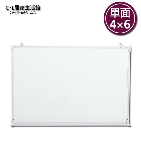 c . l 居家生活館 y149-20 單面磁性白板 (46尺)/黑板/告示板/展示板/留言