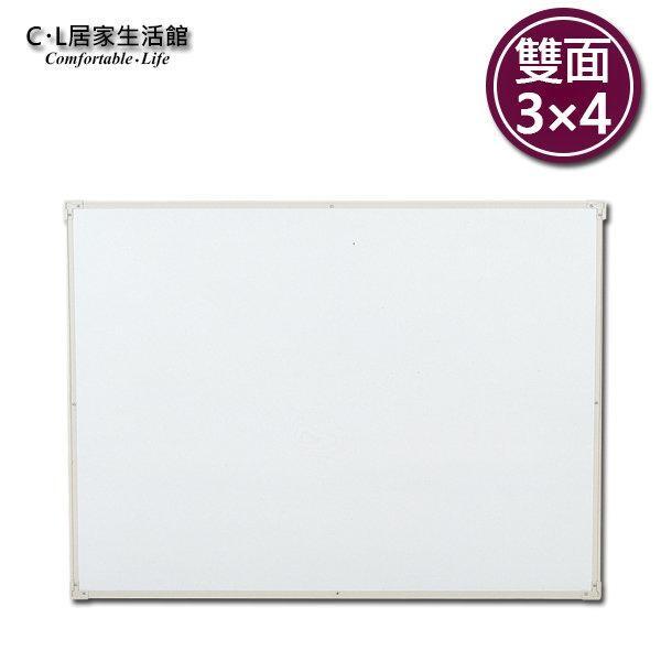c . l 居家生活館 y149-11 雙面磁性白板 (34尺)/黑板/告示板/展示板/留言