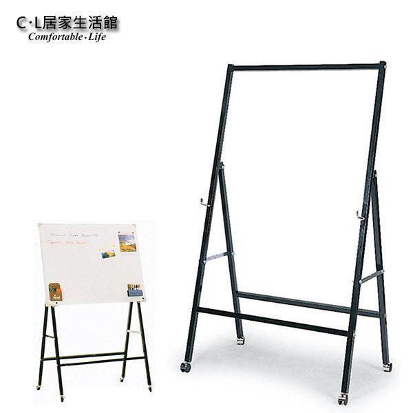 c . l 居家生活館 y149-27 單面白板斜放架/黑板/告示板/展示板/留言板