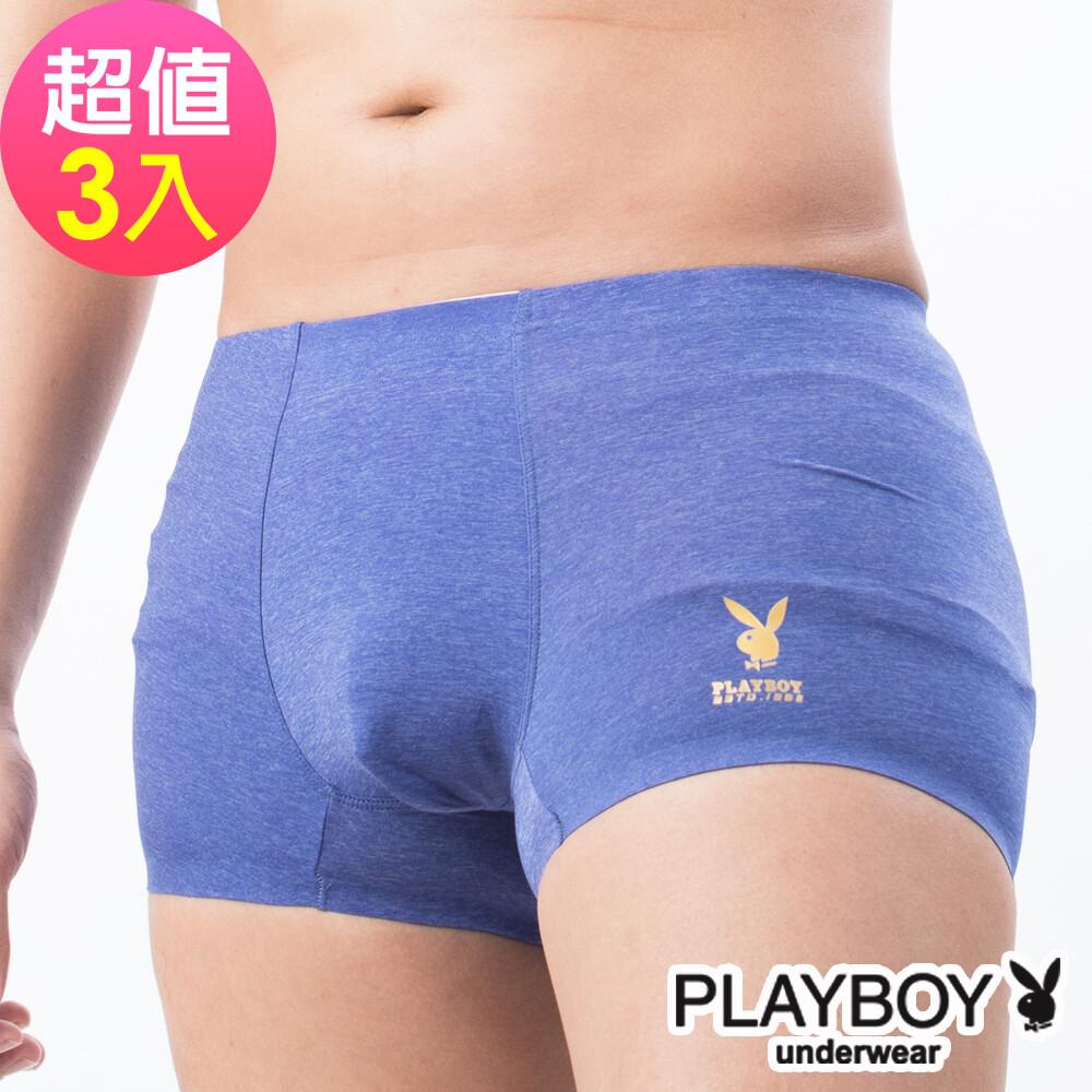 playboy 四角褲 兔頭logo素面裸感無痕合身四角褲平口褲-多件組-p083_顏色隨機