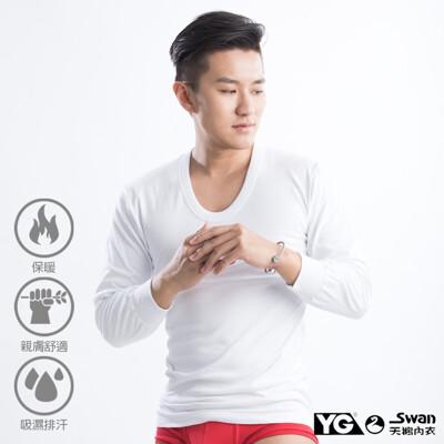 YG天鵝內衣 MIT製排汗保暖U領長袖衫 (6.1折)