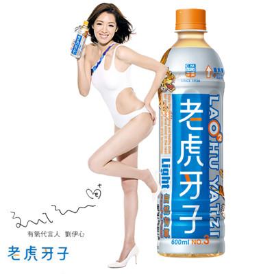 原味有氧飲料 (4.6折)
