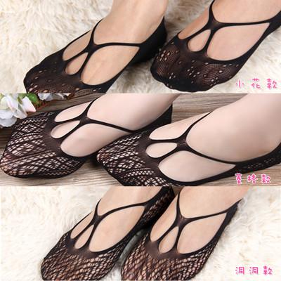 韓系雕空蕾絲透氣防滑隱形襪 (3.9折)