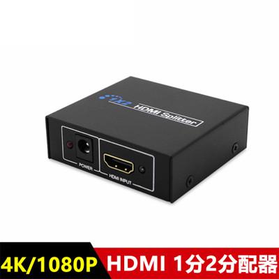 HDMI1.4版一進二出 1分2分配器(附電源變壓器) (4.9折)