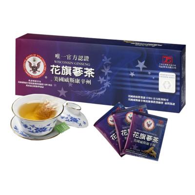 【均記】美國威斯康辛州 花旗蔘茶包(20包)禮盒(附提袋) (8折)