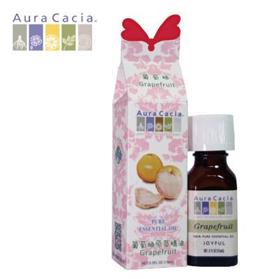 【Aura cacia 卡希雅】美國原裝進口 100%純淨天然 葡萄柚原萃精油(15ml) (7折)