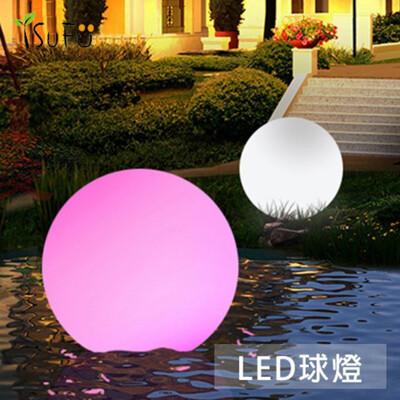 【舒福家居】LED圓球燈40cm七彩發光球DIY彩繪燈充電款/插電款 (8折)