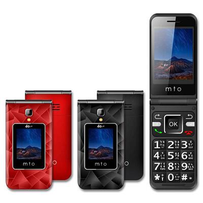 MTO M68 Plus II (M68+) 雙螢幕摺疊4G觸控手機(512MB/4GB) (8.8折)