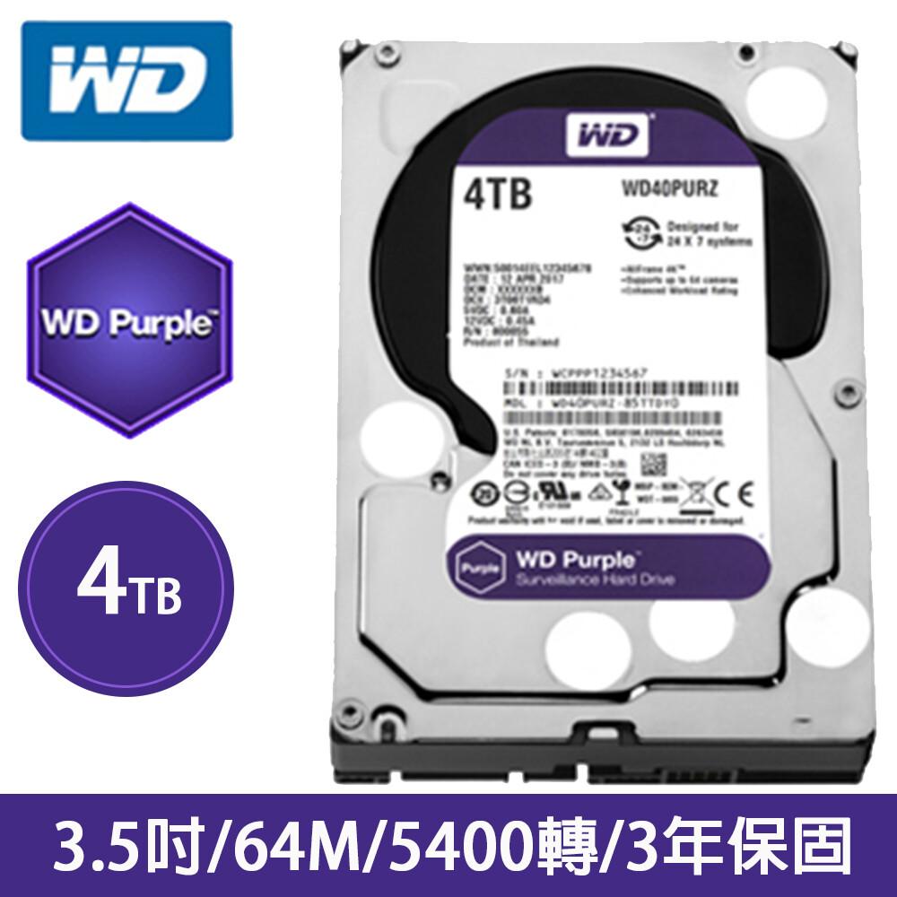 彩盒公司貨wd 4tb 3.5吋監控硬碟(wd40purz) 紫標監控碟