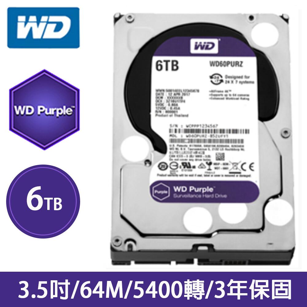 彩盒公司貨wd 6tb 3.5吋監控硬碟(wd60purz) 紫標監控碟