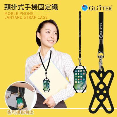 【Glitter 宇堂科技】榮獲 2019年 十大頸掛繩人氣排行榜-頸掛式手機固定繩 (5.2折)
