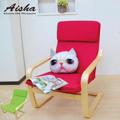躺椅 搖椅 休閒椅DIY商品 / (兩色) R4 (6.1折)