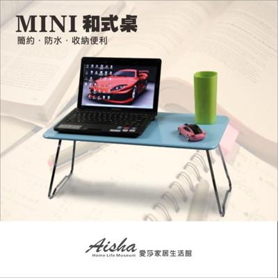 摺疊桌 懶人 和室 / AKA 迷你和式桌 02 (5.4折)