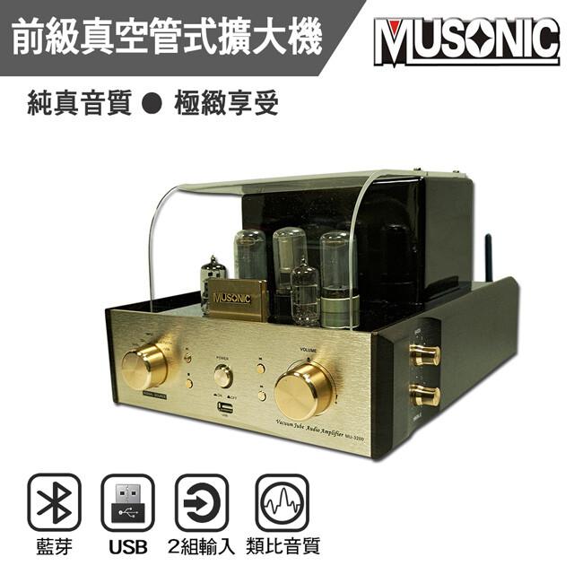 宇晨musonic前級真空管藍芽/mp3/usb播放擴大機mu-3200